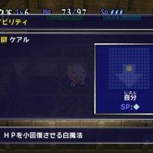 Immagini Chocobo's Dungeon Toki-Wasure no Meikyuu
