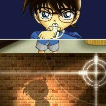 Immagini Conan Vs Kindaichi
