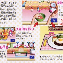 Immagini Cooking Mama: Cook Off