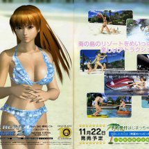 Immagini Dead Or Alive Extreme Beach Volley 2