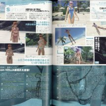 Immagini Dead or Alive Xtreme Beach Volleyball 2