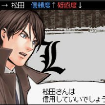 Immagini Death Note Kira Game
