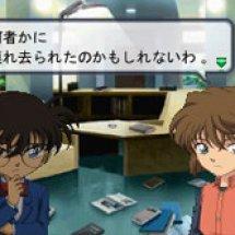 Immagini Detective Conan 2
