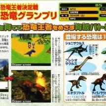Immagini Dinosaur Grand Prix