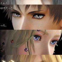 Dissidia Final Fantasy Arcade