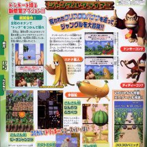 Immagini Donkey Kong King of Swing DS