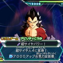 Immagini Dragon Ball Heroes: Ultimate Mission 2