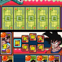 Immagini Dragon Ball Z Collectible Card Game