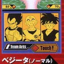 Immagini Dragon Ball Z: Supersonic Warriors 2