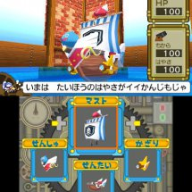 Immagini Dragon Quest Heroes Rocket Slime 3DS
