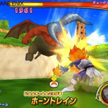 Immagini Dragon Quest: Monsters Battle Road Victory