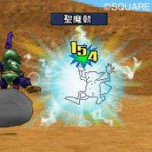 Immagini Dragon Quest Monsters: Joker 2