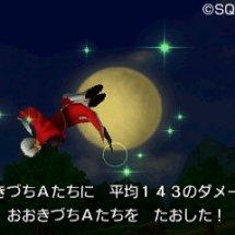 Dragon Quest VIII: L'odissea del Re maledetto