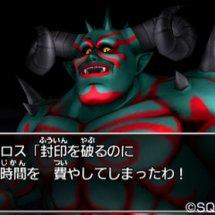 Immagini Dragon Quest VIII: L'odissea del Re maledetto