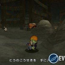 Dragon Quest X