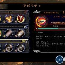 Immagini Dungeon Siege 3