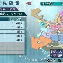Immagini Dynasty Warriors 6: Empires