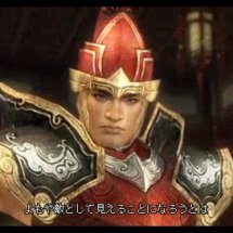 Immagini Dynasty Warriors 6 Special