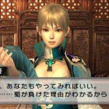 Dynasty Warriors Vs