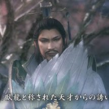 Immagini Dynasty Warriors Vs