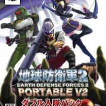 Immagini Earth Defense Force 2