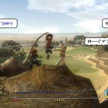 Immagini Everybody's Golf 5