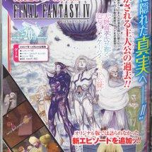 Immagini Final Fantasy IV Advance