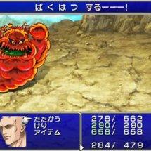 Immagini Final Fantasy IV Complete Collection