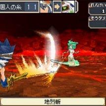 Immagini Final Fantasy Legend II