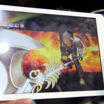 Immagini Final Fantasy Type-0 Online