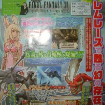 Immagini Final Fantasy XII: Revenant Wings