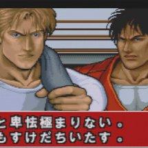 Immagini Final fight one