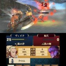 Immagini Fire Emblem Awakening