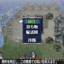 Immagini Fire Emblem DS
