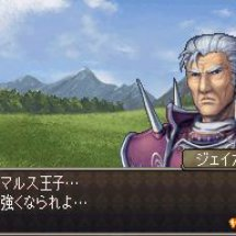 Immagini Fire Emblem : New Shadow Dragon And The Blade Of Light