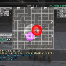 Immagini Front Mission Online