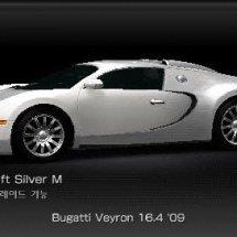 Immagini Gran Turismo PSP