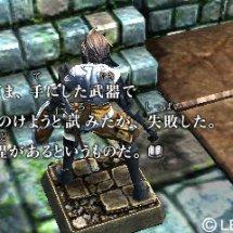 Immagini Guild 01