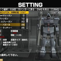 Immagini Gundam 0079
