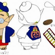 Immagini Harvest Moon DS
