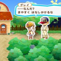 Immagini Harvest Moon My Little Shop