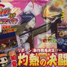 Immagini Hitman Reborn ! DS 2