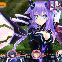 Hyperdimension Neptune Victory