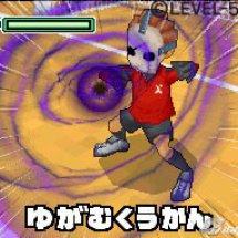 Immagini Inazuma Eleven