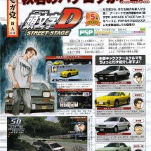 Immagini Initial D Street Stage