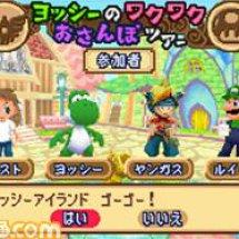 Immagini Itadaki Street DS