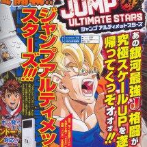 Immagini Jump Ultimate Stars