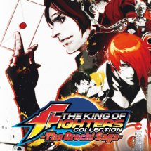 Immagini King of Fighters Collection: Orochi Saga