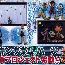 Immagini Kingdom Hearts
