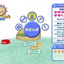 Immagini Kyo-no Wanko: 10th Anniversary